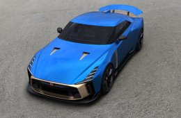 Nissan GT-R by Italdesign production price