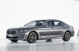 2020 BMW 7-Series side profile