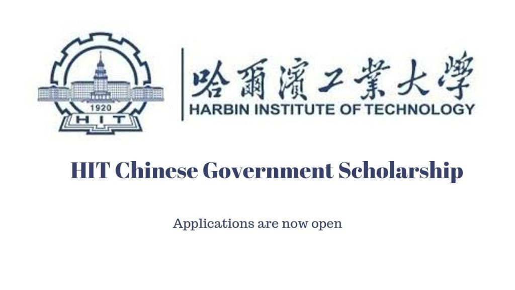 Harbin Institute of Technology HIT CSC Scholarship 2021 in China