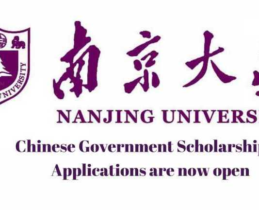 Nanjing University CSC Scholarship
