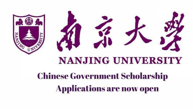 Nanjing University CSC Scholarship 2021 China   Study in China