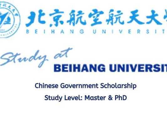 Beihang University China CSC Scholarship