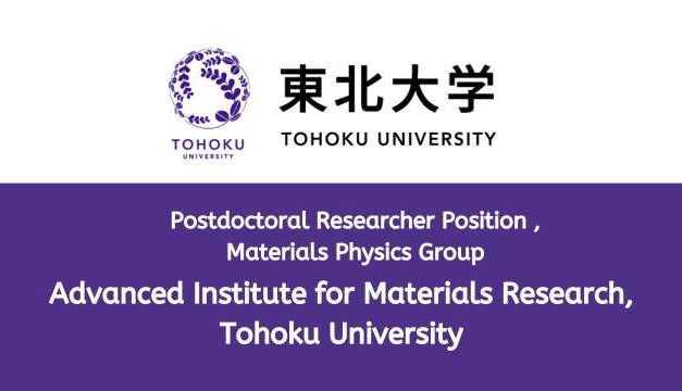 Material Science Postdoctoral Position at Tohoku University, Japan