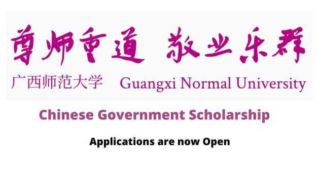 Guangxi Normal University Chinese Government Scholarship 2021
