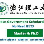 Zhejiang Sci-Tech University CSC Scholarship 2022 | Study in China