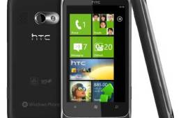HTC Surround mobile phone, HTC Surround smartphone