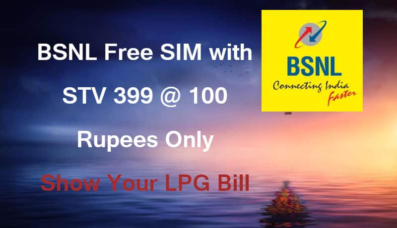 BSNL New SIM with STV 399 at 100 Rupees