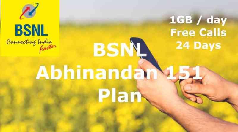 BSNL Abhinandan 151 plan