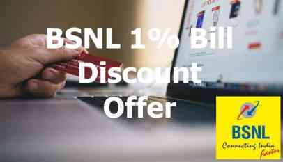 BSNL Bill Discount Offer