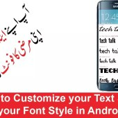 How to customize your text style – change your font style