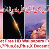 How to Get Free HD Wallpapers For iPhone