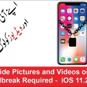 How to hide pictures and videos on iPhone – no jailbreak