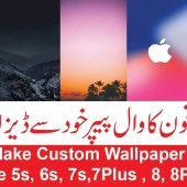 How to Make Custom Wallpaper For Your iPhone