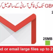How to send or email large files up to 2GB for free