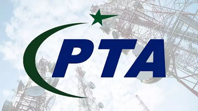 PTA introduces a new way to prevent fake phone calls and messages.