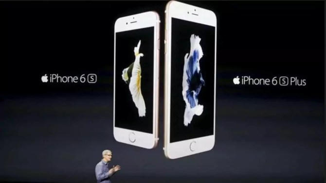 iPhone 6s is getting iOS 15 Update