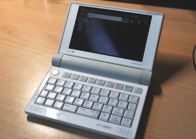 DF-X8001