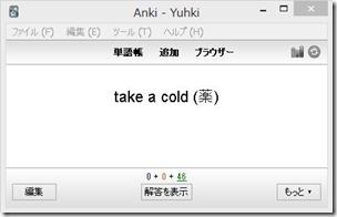 anki_desktop2