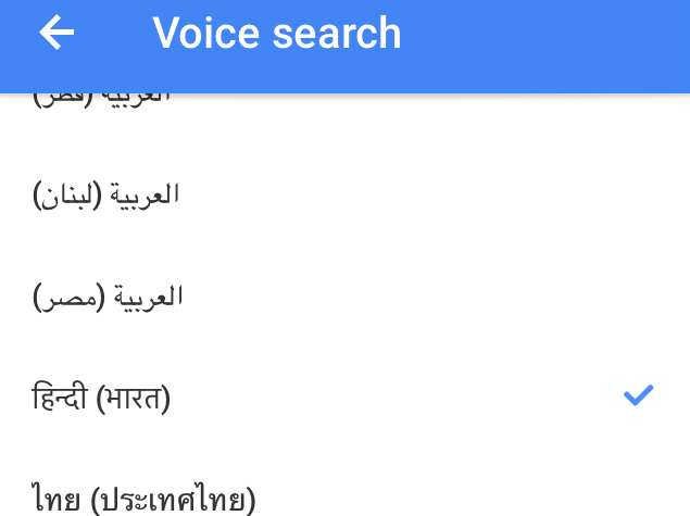 Google adds Hindi voice search to the Google Maps app for