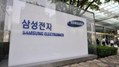 Photo of Samsung is shutting down its mobile phone factory in China