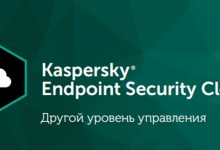 Photo of Kaspersky Lab announces new business solution to empower SMBs