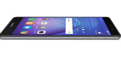 Photo of Huawei launches the GR5 2017 smartphone as it seeks to grow its market share in Kenya