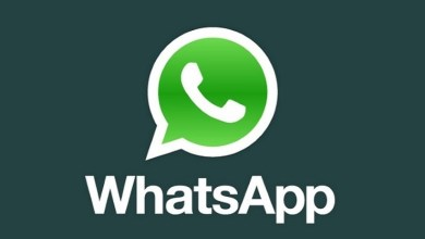Photo of New Cool WhatsApp Features That You Should Know About