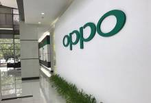 OPPO Patents Applications 2020