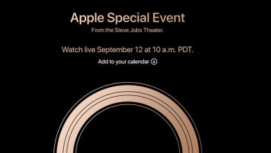Photo of Here's how you can stream today's Apple's iPhone launch event