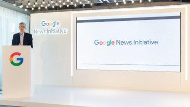 Google News Initiative Innovation Challenge