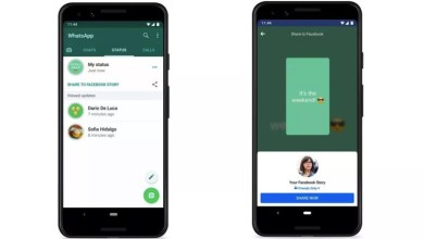 Photo of Upcoming WhatsApp feature will enable you to share your WhatsApp status to Facebook and Instagram