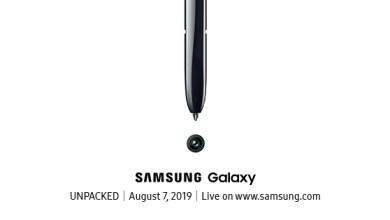 Samsung Galaxy Note 10 banner