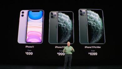 Photo of Apple Announces iPhone 11, 11 Pro and 11 Pro Max