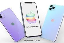 iPhone 11 series renders