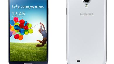 Photo of Samsung To Compensate Galaxy S4 Owners With $10 For Cheating Benchmark Tests