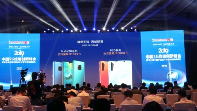 Huawei conference in China
