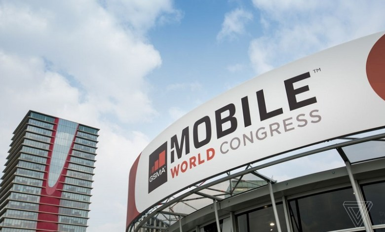 Mobile World Congress 2021