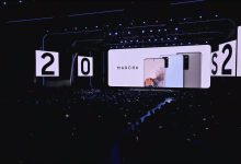Galaxy S20 series launch