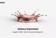 Samsung Unpacked event livestream