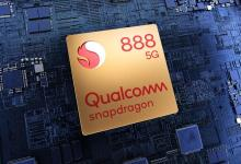 Qualcomm Snapdragon 888 Mobile Platform