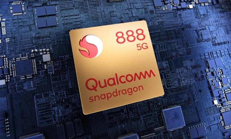 Qualcomm Snapdragon 888 Mobile Platform