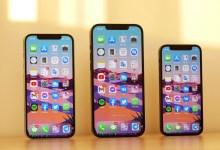 iPhone 12, 12 Pro Max & 12 mini