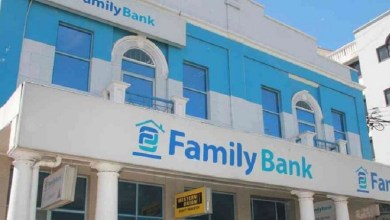 CMA Gives Family Bank A Go Ahead To KSh.1bn More From Market