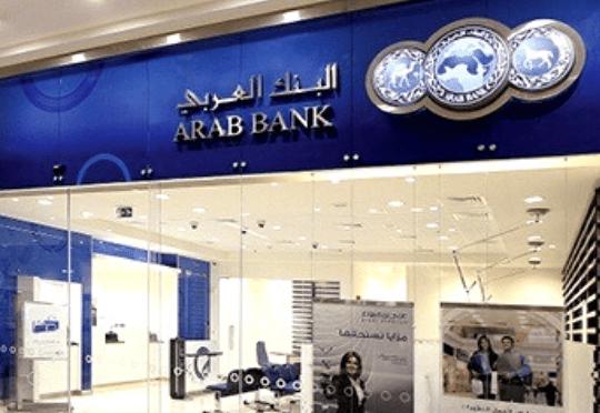 Arab Bank fintech accelerator program