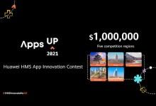 Huawei 2021 HMS App Innovation Contest