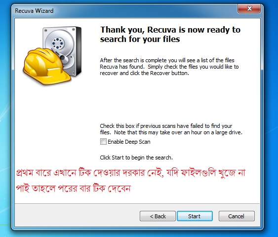recura file recovery 4
