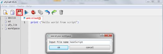 uPyCraft ESP32 save script file