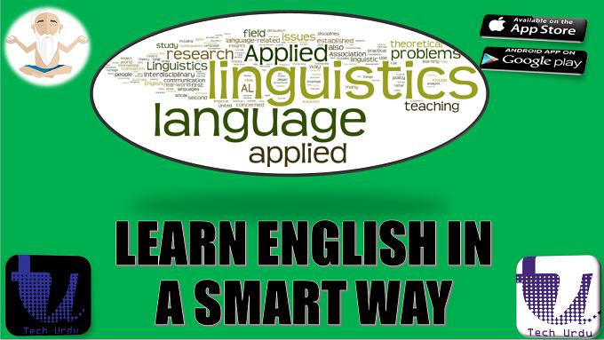 english grammar learning app - Tech Urdu
