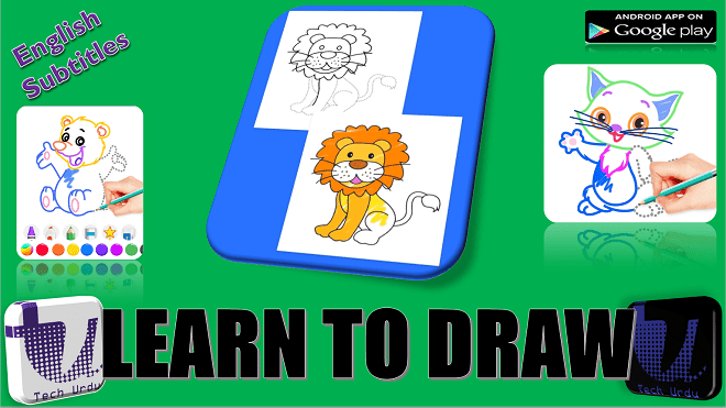 BEST APP ? TO DRAW STEP BY STEP FOR KIDS ? | HOW TO DRAW ANIMALS ? STEP BY STEP |DRAW[Urdu/Hindi] 1