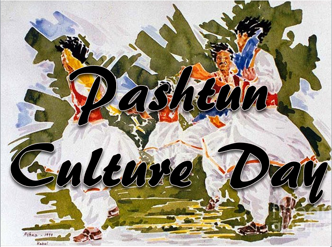 ??Pashtoon Culture Day ??| Majestic Pakistan
